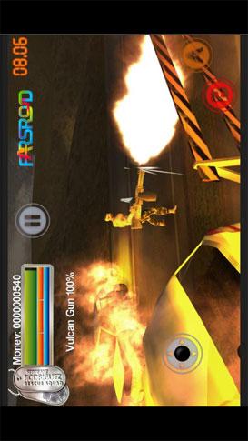 Libertad Sublime HD Android بازی اندروید
