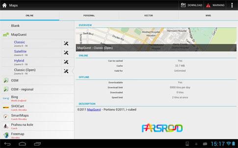 Locus Map Pro Android اندروید
