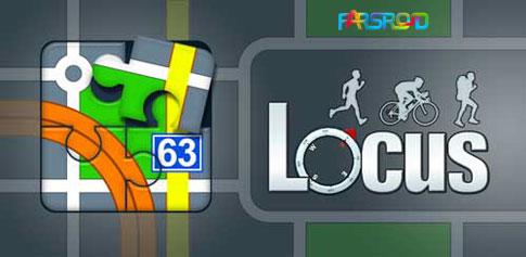دانلود Locus Map Pro - نقشه خوان آنلاین و افلاین اندروید
