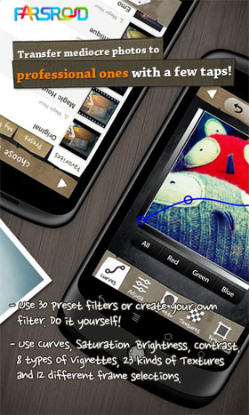 Magic Hour - Camera Android برنامه اندورید