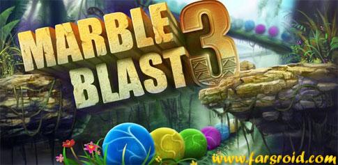 دانلود Marble Blast 3 - بازی جذاب گوی های رنگی اندروید
