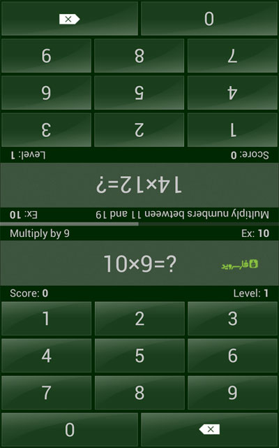 Math Tricks Android