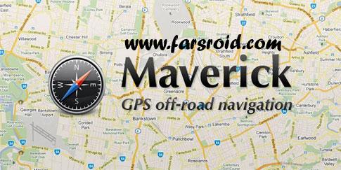 دانلود Maverick Pro - جی پی اس آفلاین اندروید + نقشه شهرهای ایران