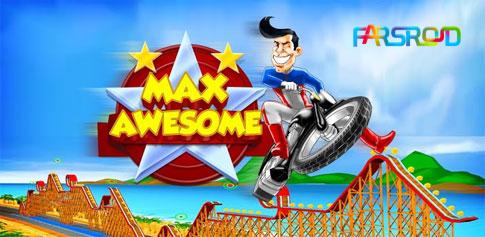 دانلود Max Awesome - بازی موتور سواری جذاب اندروید