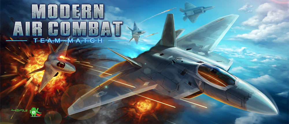 دانلود Modern Air Combat: Infinity - بازی مبارزات هوایی اندروید + دیتا