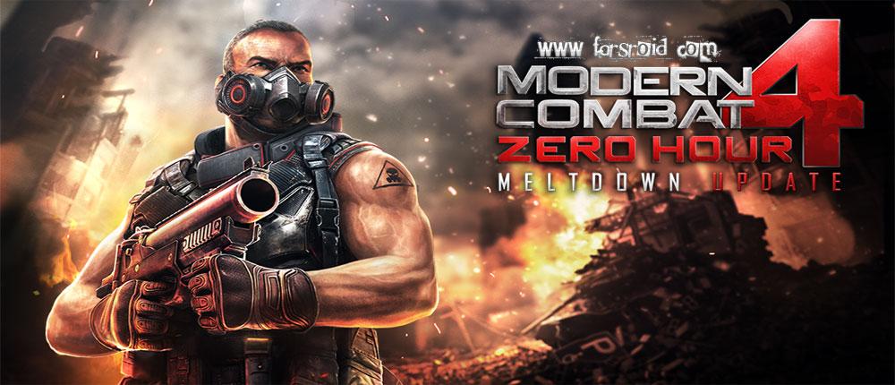 آپدیت دانلود Modern Combat 4: Zero Hour 1.2.2e – بازی اکشن اندروید + مود + دیتا
