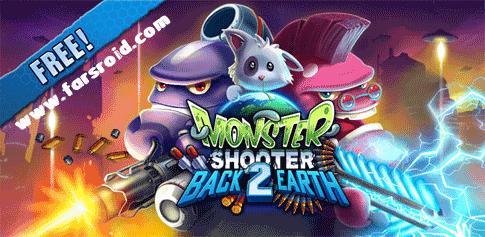 دانلود Monster Shooter 2 - بازی هیولای تیرانداز اندروید + دیتا