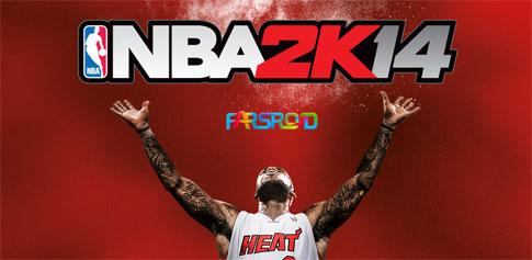 دانلود NBA 2K14 1.0 - بازی بسکتبال اِن بی اِی 2014 اندروید + دیتا