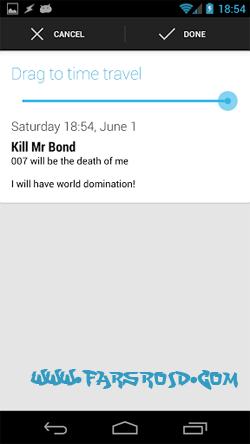 NoNonsense Notes Android