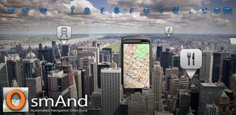 دانلود OsmAnd+ Maps & Navigation - مسیریاب آفلاین اندروید
