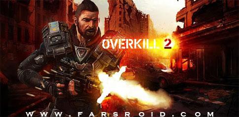 دانلود Overkill 2 - بازی اکشن و تفنگی اندروید + فایل دیتا