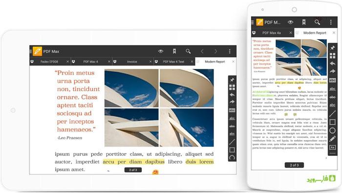 دانلود PDF Max - برنامه پی دی اف خوان اندروید - جدید
