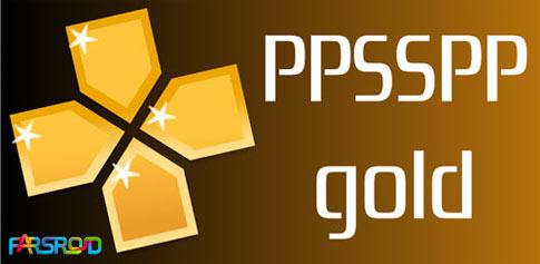 دانلود PPSSPP Gold - اجرای بازی های پلی استیشن در اندروید