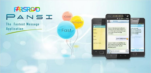 دانلود Pansi SMS - اپلیکیشن مدیریت SMS سریع اندروید