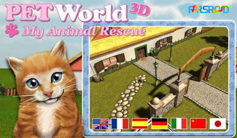 PetWorld 3D: My Animal Rescue - بازی مراقبت از حیوانات اندروید