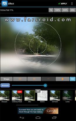 دانلود Photo Editor FULL 3.9.1 – نرم افزار ویرایش عکس ساده اندروید + مود