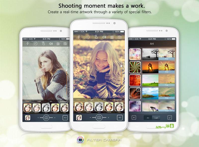 Photocracker PRO -Photo Editor Android