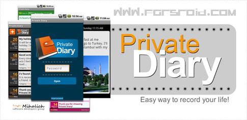 دانلود Private DIARY - برنامه دفترچه خاطرات اندروید