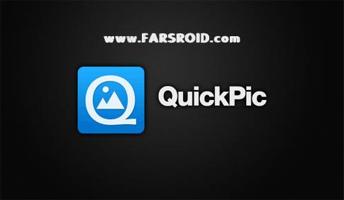دانلود QuickPic Full - برنامه مشاهده سریع تصاویر اندروید
