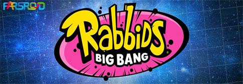 دانلود Rabbids Big Bang - بازی هیجان انگیز خرگوش بیگ بنگ اندروید