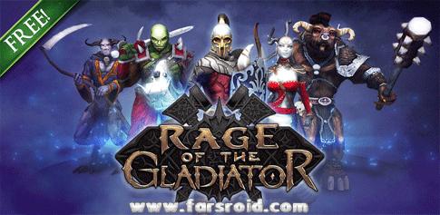 دانلود Rage of the Gladiator - بازی خشم گلادیاتور اندروید + دیتا