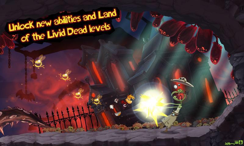 دانلود Rayman Jungle Run 2.4.3 – بازی جذاب ریمن دونده جنگل اندروید + مود + دیتا
