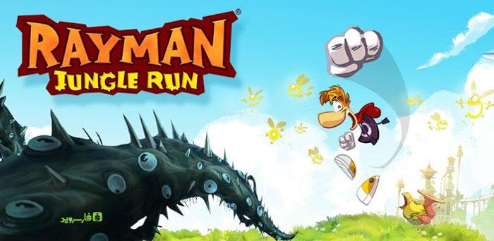 دانلود Rayman Jungle Run - بازی جذاب ریمن اندروید + دیتا