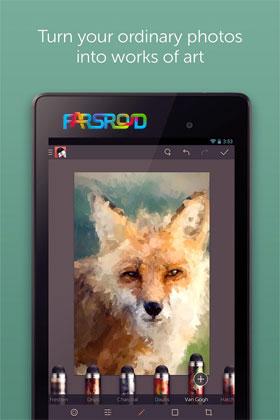 Repix Android برنامه اندروید