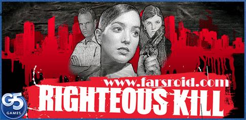 دانلود Righteous Kill - بازی جدید ماجرایی فکری اندروید + دیتا