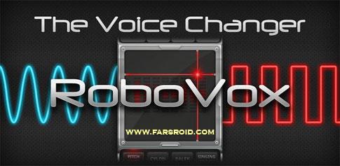 دانلود RoboVox – Voice Changer - برنامه تبدیل صدا اندروید