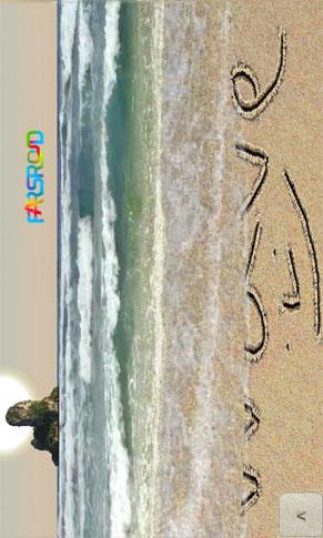 Sand Draw Android برنامه اندروید