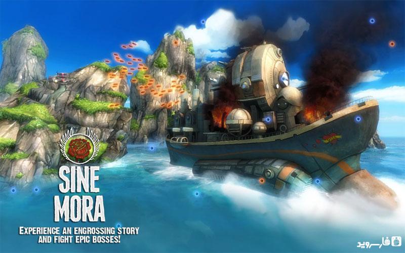 Sine Mora Android بازی اندروید