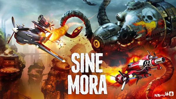 دانلود Sine Mora - بازی جدید حملات هوایی اندروید + دیتا