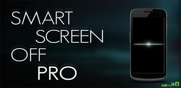 دانلود Smart Screen On Off PRO - ابزار روشن و خاموش کردن صفحه اندروید!