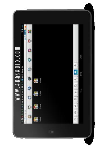 Smart Taskbar 2 (V2) Android برنامه اندروید
