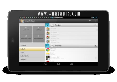 Download Smart Taskbar 2 (V2) Android Apk - New