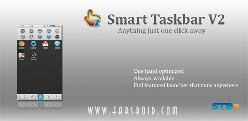 دانلود Smart Taskbar 2 (V2) - نوار ابزار هوشمند اسمارت 2 اندروید