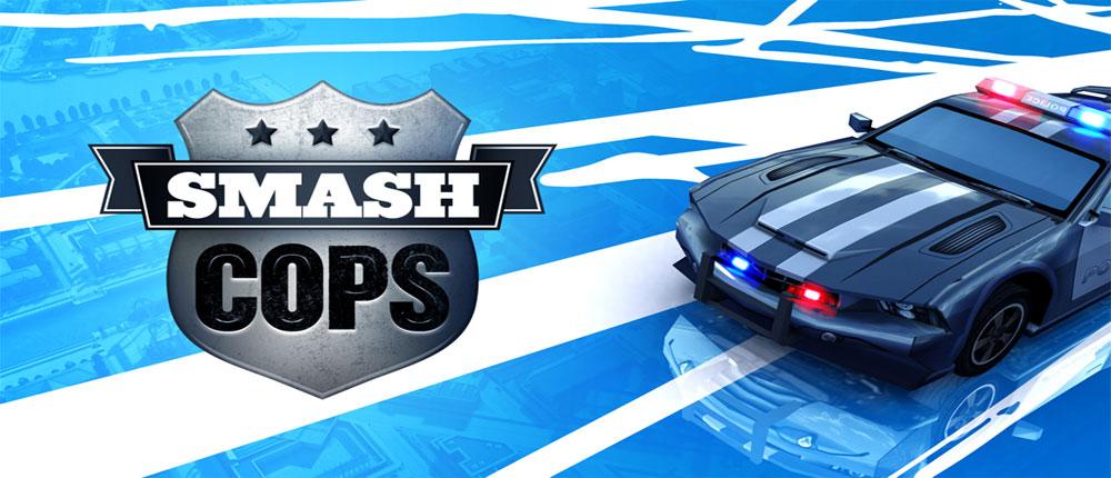 دانلود Smash Cops Heat - بازی پلیسی ماشینی اندروید + دیتا