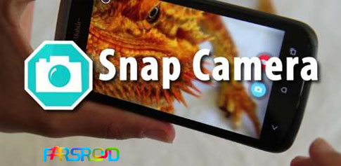 دانلود Snap Camera HDR - برنامه قدرتمند دوربین حرفه ای اندروید