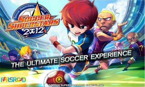 دانلود Soccer Superstars 2012 - ستاره های فوتبال 2012 اندروید