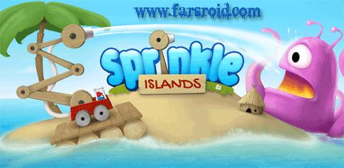 دانلود Sprinkle Islands HD - بازی هیجان انگیز جدید اندروید