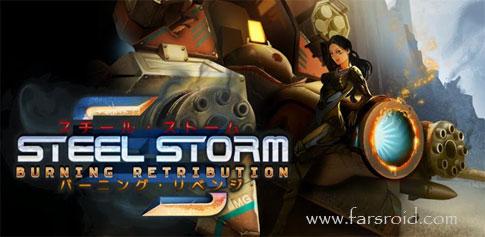 دانلود Steel Storm One - بازی استراتژی اندروید + دیتا