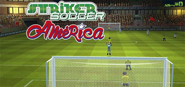 دانلود Striker Soccer America 2015 - بازی فوتبال اندروید + مود/دیتا