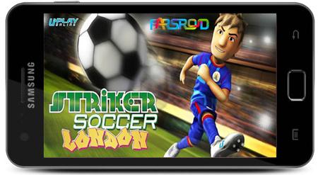 دانلود Striker Soccer London - بازی پرطرفدار مهاجم فوتبال لندن اندروید