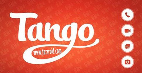 دانلود Tango Text, Voice, and Video - تماس رایگان اندروید