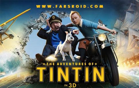 دانلود The Adventures of Tintin - بازی تین تین اندروید + دیتا