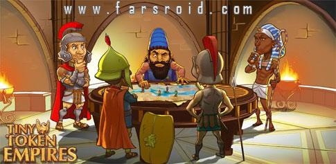 دانلود Tiny Token Empires 1.0 - بازی جدید پادشاه کوچک اندروید + دیتا