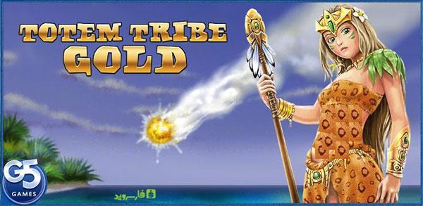 دانلود Totem Tribe Gold - بازی اکشن قبیله توتم اندروید + دیتا
