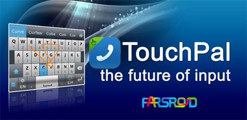 دانلود TouchPal Contacts - برنامه مدیریت مخاطبین اندروید