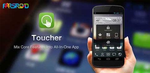دانلود Toucher Pro - اپلیکیشن دسترسی سریع به تنظیمات اندروید